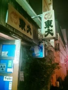 俳句甲子園・地方大会2014②